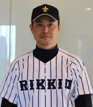 野球部紹介 立教大学野球部